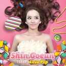 Shin Goeun - Love Pop Cover