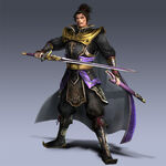 Nobunaga-wo3-dlc-sp