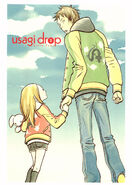 Usagi-drop-cover-2.jpg w=288&h=403