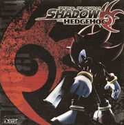 Shadow the Hedgehog - Original Soundtrack