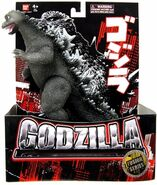 Fusion Series Godzilla68