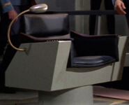 Constitution command chair, 2254
