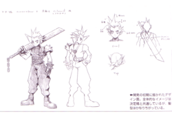 Cloud Strife dvpt
