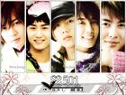 Ss501 10