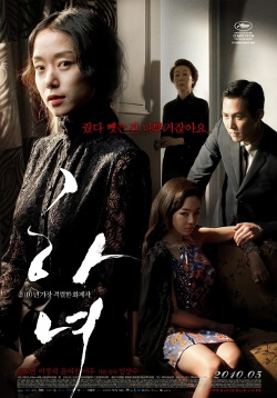 The housemaid 2010 poster