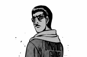 Le personnage de manga ou d'anime que vous détestez le plus 300px-BaronKumita