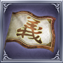 Warriors Orochi 3 Trophy 19