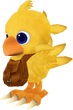 ItagakiStchocobo