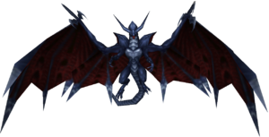 FF8 Bahamut