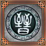 Dynasty Warriors 7 Trophy 6