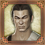 Dynasty Warriors 7 Trophy 29