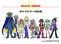 BB Height Chart