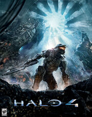 Halo 4 pack art before e3