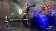Warriors Orochi 3 - Scenario Set 23 Screenshot