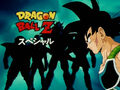 Bardock Special Commerical Screen 2