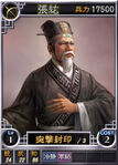 Zhanghong-online-rotk12