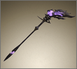 FFXIV Stardust Rod