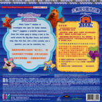 Bear vcd back