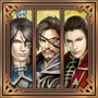 Dynasty Warriors 7 - Xtreme Legends Trophy 27