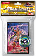 Sleeve-Monster-LegendarySixSamuraiShiEn-JP