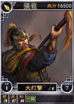 Zhangbao-online-rotk12