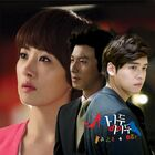I Do, I Do OST Part4