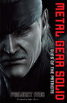 MetalGearSolid