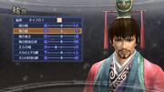 DW7E - Edit Character