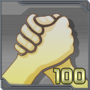 Dynasty Warriors - Gundam 3 Trophy 11