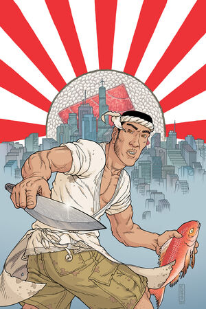 Cover for Get Jiro! #1
