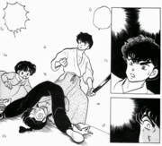 Kuno beats Ranma - Moxibustion of Evil