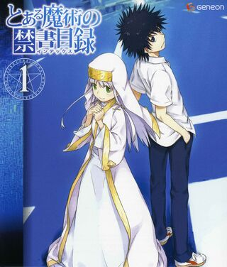 Toaru Majutsu no Index Blu-ray 01 cover