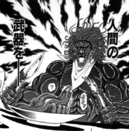 Toriko aura to eat Garara