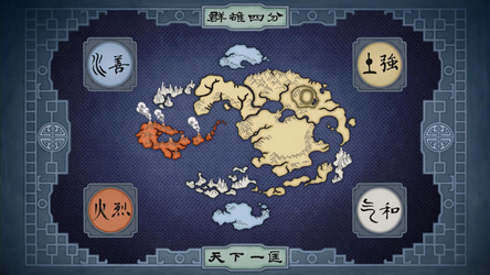 Avatar_World_map.png