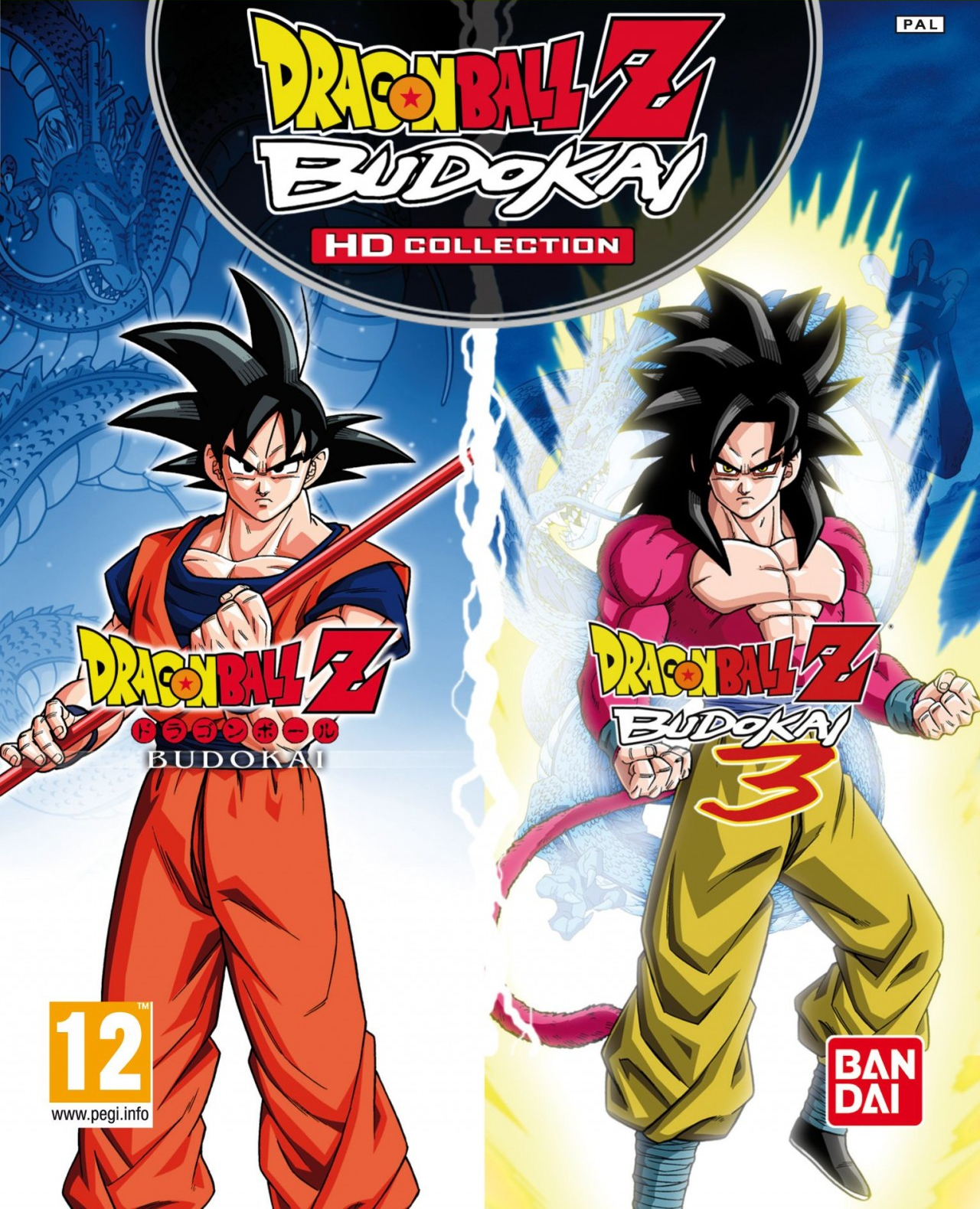 Dragon Ball Z Budokai HD Collection Comprar Buy