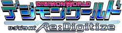 Digimon Topic (anime) 250px-Worldredigitize_logo
