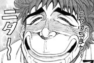 Toriko smile