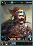 Caizhong-online-rotk12