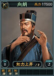 Xianglang-online-rotk12