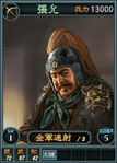 Zhangyun-online-rotk12