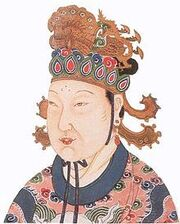 220px-A Tang Dynasty Empress Wu Zetian