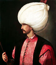 220px-EmperorSuleiman