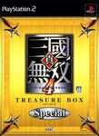 DW5 Treasure Box Cover