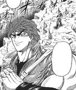 Toriko standing on the edge of Heavy Hole