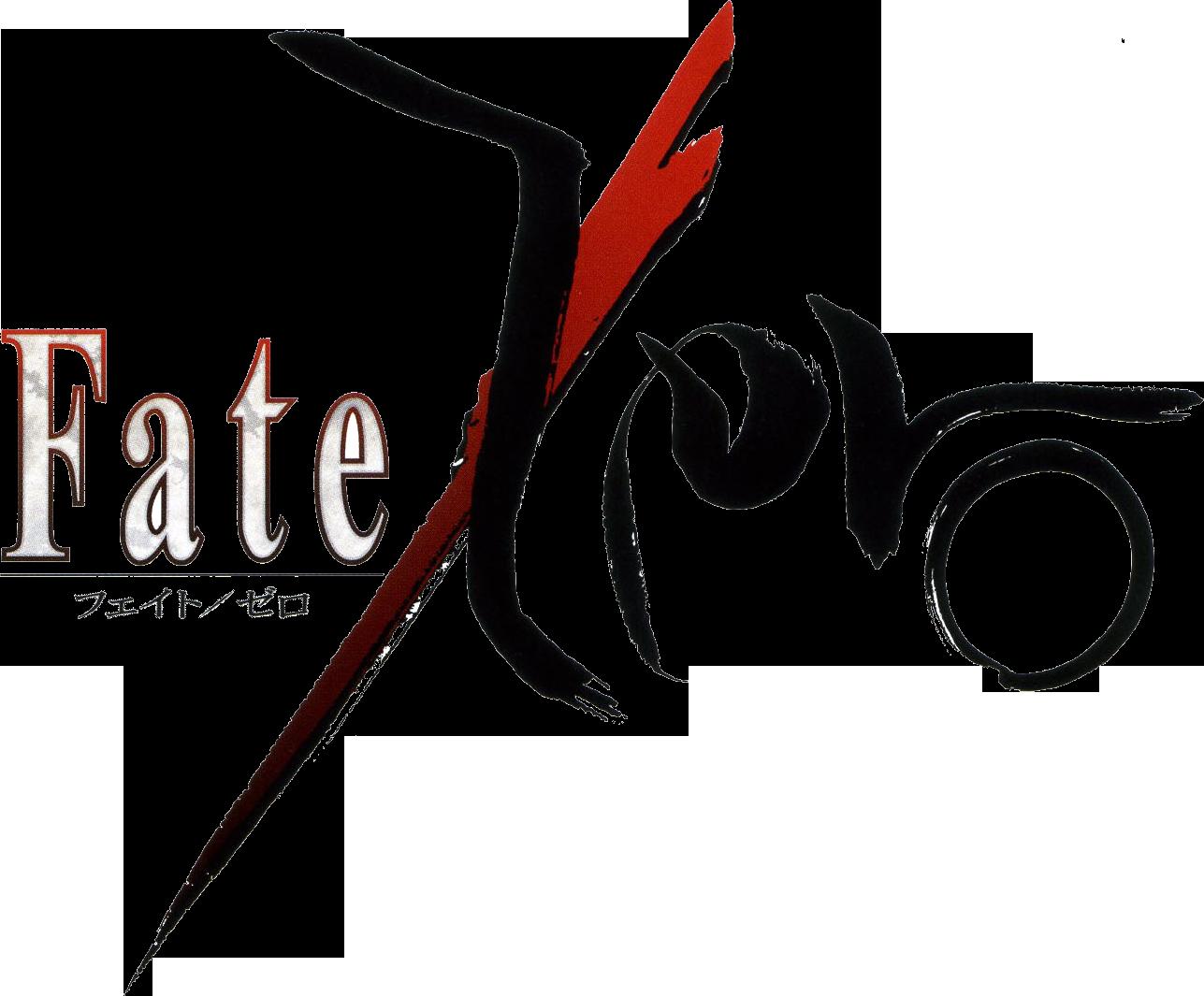 Logo of Fate/Zero
