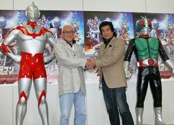 Ultraman and Ichigo