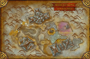 WorldMap-ShadoPanMonastery1