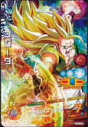 Super Saiyan 3 Gogeta Heroes