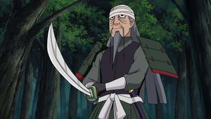 [Descrição] Lista de armas 300px-Kurosawa
