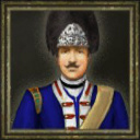 Grenadier Icon